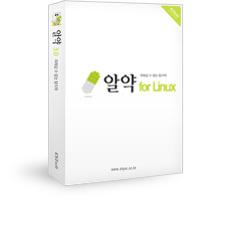 알약 for Linux