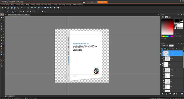 Adobe사의 파일을 불러오고 편집하며 내보낼 수 있습니다