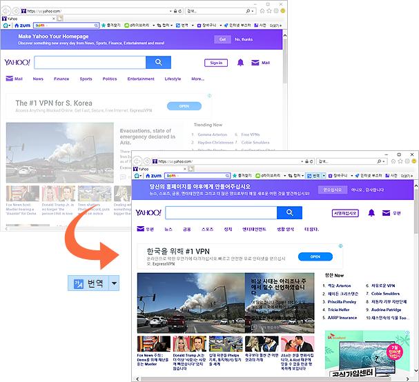 알툴바에서 번역 버튼 클릭 - 영어 사이트에서 한국어로 번역