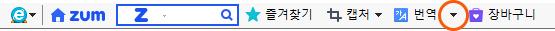 알툴바 번역 버튼 우측 역삼각형 버튼 클릭
