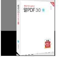알PDF 2.1